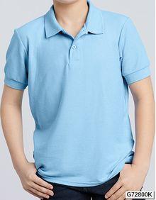 DryBlend Double Piqué Sport Shirt Gildan 72800B