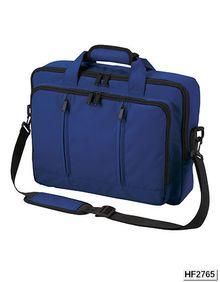Laptop Backpack Economy Halfar 1802765